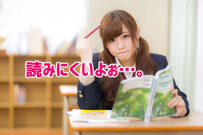 読みやすい文章03